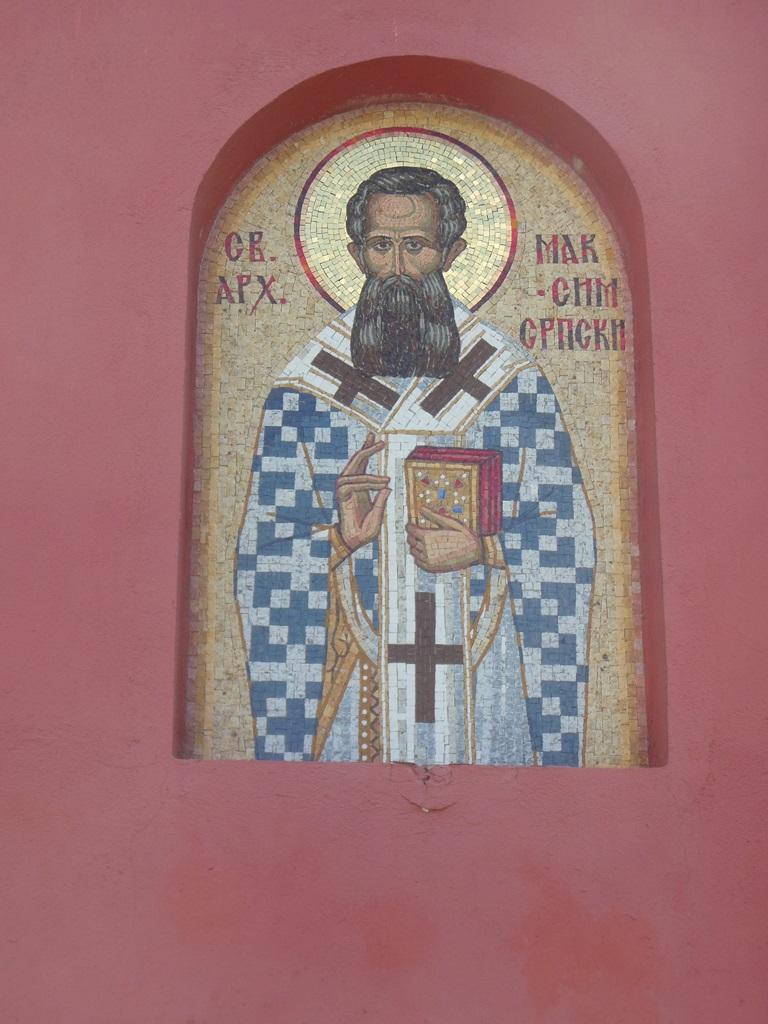 Svatý Maxim