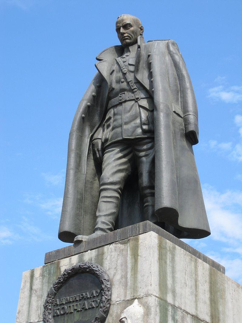Pomník Admirála Kolčaka