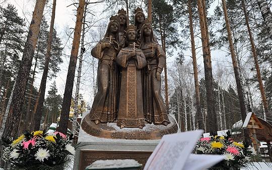 Pomník carské rodiny